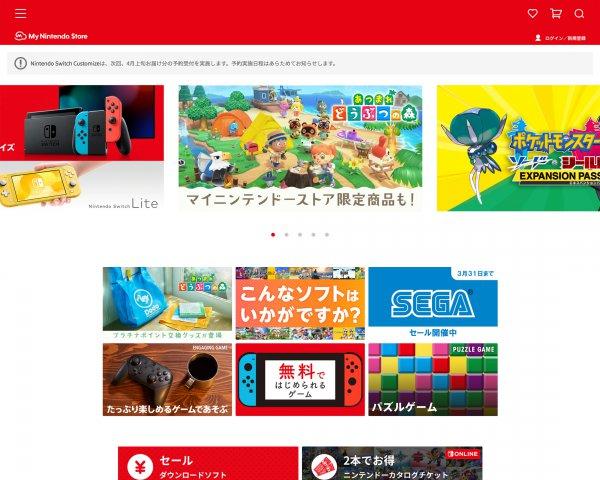 ゲーム・おもちゃ かわいい レスポンシブデザインのECサイトデザイン