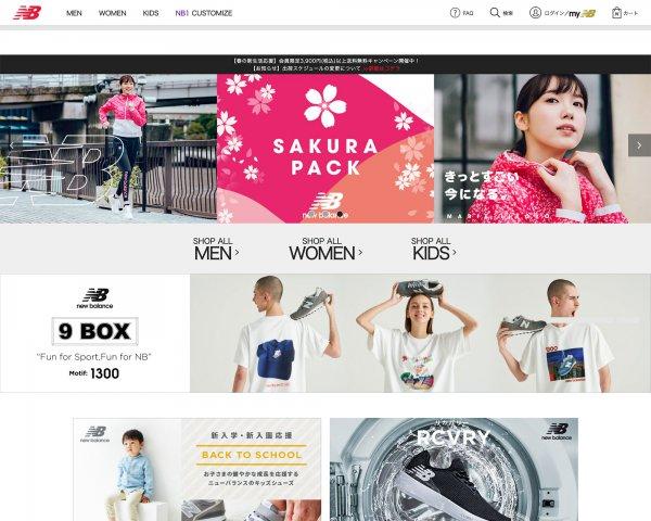 アウトドア・スポーツ ファッション メンズライクのECサイトデザイン