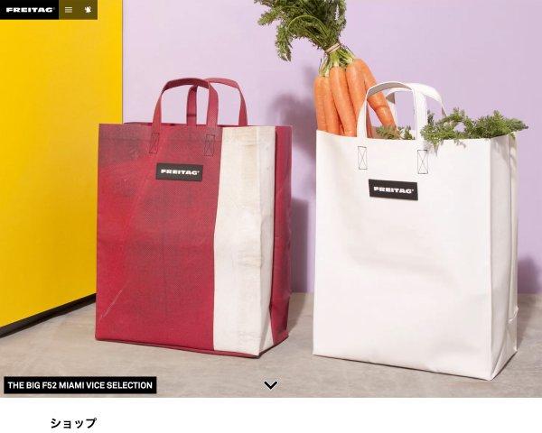 ファッション メンズライク レスポンシブデザイン 高級感・シックのECサイトデザイン