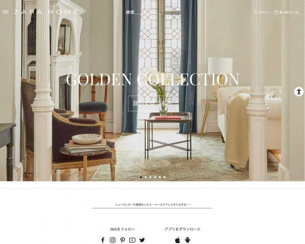 インテリア・雑貨 ファッション かわいい 高級感・シックのECサイトデザイン