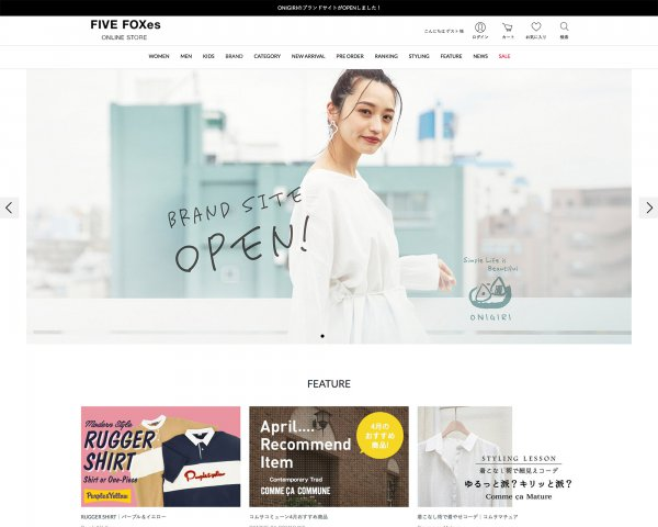 ファッション レスポンシブデザイン 高級感・シックのECサイトデザイン
