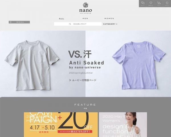 インテリア・雑貨 ファッション メンズライク 高級感・シックのECサイトデザイン