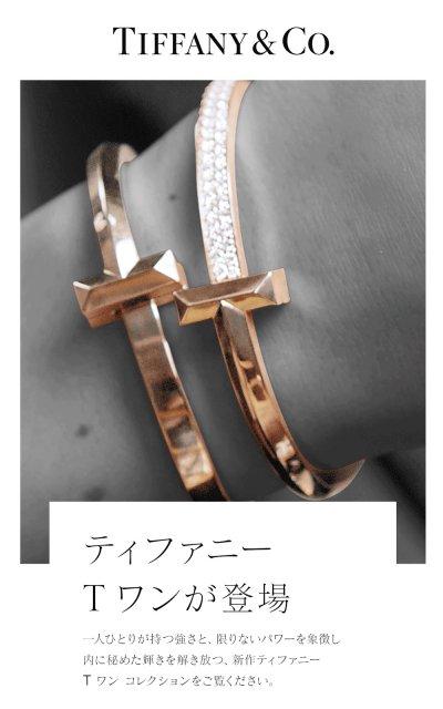 ファッション 美容・コスメ かわいい スタイリッシュ・おしゃれ 高級感・シックのメルマガデザイン