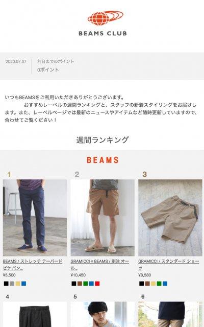 インテリア・雑貨 ファッション シンプル スタイリッシュ・おしゃれ メンズライクのメルマガデザイン
