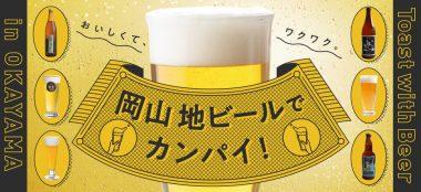 飲料・食品 イラスト カジュアル レトロ・エスニックのバナーデザイン