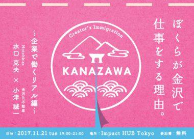 メディア・イベント イラスト カジュアル かわいい スタイリッシュ・おしゃれ ポップ ロゴのバナーデザイン