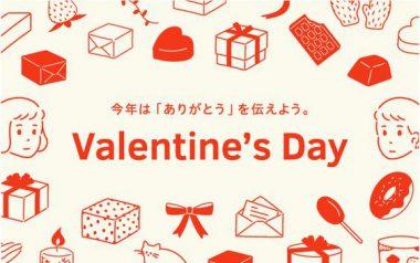 インテリア・雑貨 イラスト かわいい バレンタインのバナーデザイン