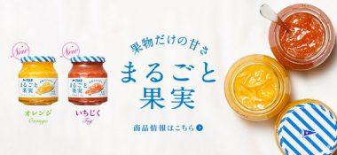 飲料・食品 かわいい シンプル ナチュラル・爽やかのバナーデザイン