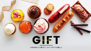 インテリア・雑貨 飲料・食品 シンプル スタイリッシュ・おしゃれのバナーデザイン