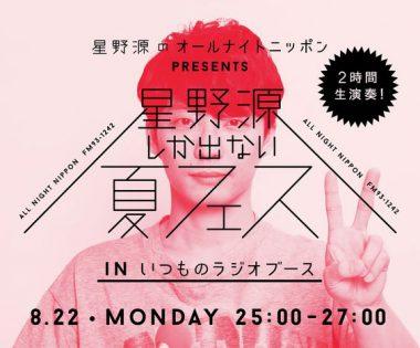 音楽・映画 スタイリッシュ・おしゃれ ポップ メンズライク ロゴのバナーデザイン