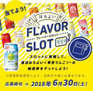 飲料・食品 スタイリッシュ・おしゃれ セール ポップ ロゴのバナーデザイン