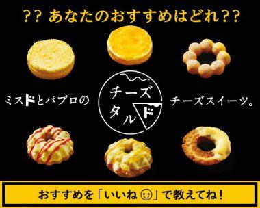 飲料・食品 イラスト カジュアル シズル感 シンプル スタイリッシュ・おしゃれ ポップ ロゴのバナーデザイン