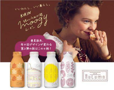 飲料・食品 かわいい シズル感 シンプル ナチュラル・爽やかのバナーデザイン