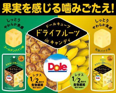 飲料・食品 カジュアル かわいい シズル感 スタイリッシュ・おしゃれ ポップのバナーデザイン
