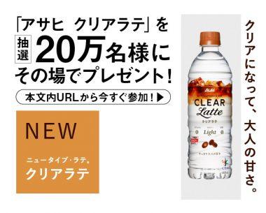 飲料・食品 シンプル ナチュラル・爽やかのバナーデザイン