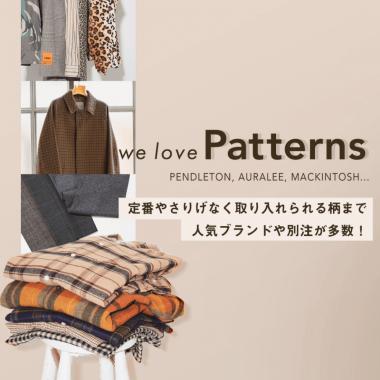 ファッション シンプル ナチュラル・爽やかのバナーデザイン