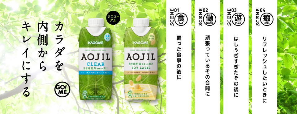 飲料・食品 ナチュラル・爽やかのバナーデザイン