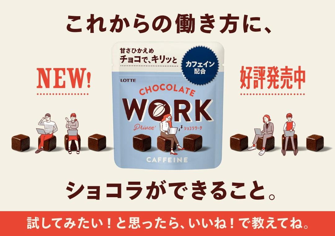 飲料・食品 イラスト ナチュラル・爽やかのバナーデザイン