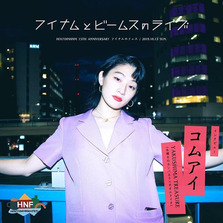 メディア・イベント 音楽・映画 スタイリッシュ・おしゃれ ネオンのバナーデザイン