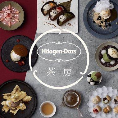 飲料・食品 シズル感 シンプル スタイリッシュ・おしゃれ ロゴ 和風 高級感・シックのバナーデザイン