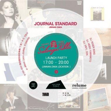 ファッション メディア・イベント レトロ・エスニックのバナーデザイン