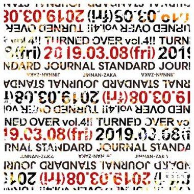 ファッション セール 文字組み・文字だけのバナーデザイン