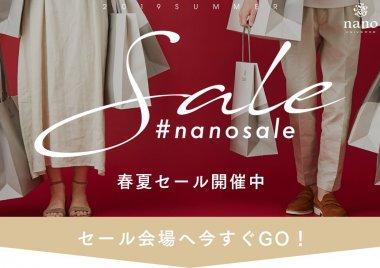 ファッション セール ナチュラル・爽やかのバナーデザイン
