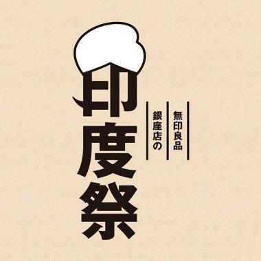 飲料・食品 イラスト カジュアル シンプル ポップ ロゴ 文字組み・文字だけのバナーデザイン