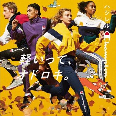 アウトドア・スポーツ ファッション イラスト カジュアル スタイリッシュ・おしゃれのバナーデザイン
