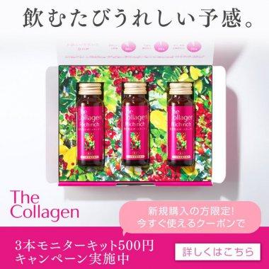 美容・コスメ 飲料・食品 キャンペーン 高級感・シックのバナーデザイン