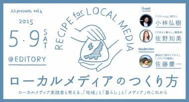 メディア・イベント イラスト シンプル スタイリッシュ・おしゃれ ロゴ 文字組み・文字だけのバナーデザイン