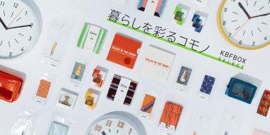 インテリア・雑貨 ファッション シンプル スタイリッシュ・おしゃれ ナチュラル・爽やかのバナーデザイン