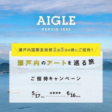 旅行・観光 ナチュラル・爽やかのバナーデザイン