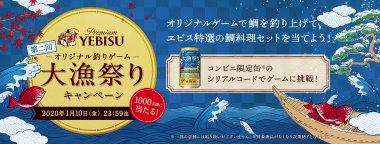飲料・食品 イラスト お正月 カジュアル スタイリッシュ・おしゃれ 和風 高級感・シックのバナーデザイン
