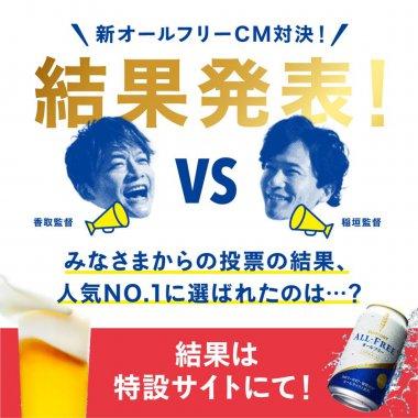 飲料・食品 キャンペーン シズル感 スタイリッシュ・おしゃれ ポップのバナーデザイン