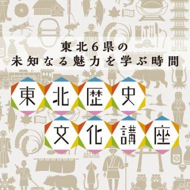 旅行・観光 イラスト スタイリッシュ・おしゃれ 和風のバナーデザイン