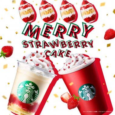 飲料・食品 クリスマス シズル感 ポップのバナーデザイン