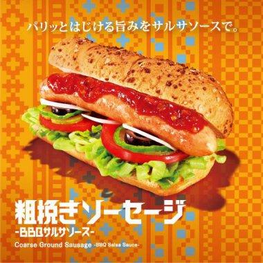 飲料・食品 イラスト シズル感 ポップ レトロ・エスニックのバナーデザイン