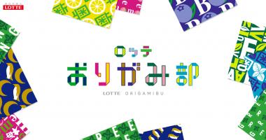 飲料・食品 イラスト ポップ ロゴのバナーデザイン
