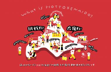 メディア・イベント イラスト カジュアル ポップのバナーデザイン