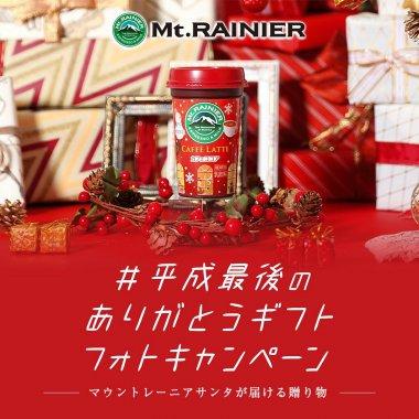 飲料・食品 クリスマス スタイリッシュ・おしゃれのバナーデザイン