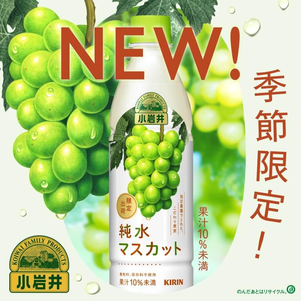 飲料・食品 シズル感 ナチュラル・爽やかのバナーデザイン