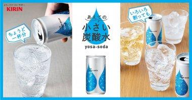 飲料・食品 シズル感 シンプル スタイリッシュ・おしゃれ ナチュラル・爽やか ロゴ 切り抜きのバナーデザイン