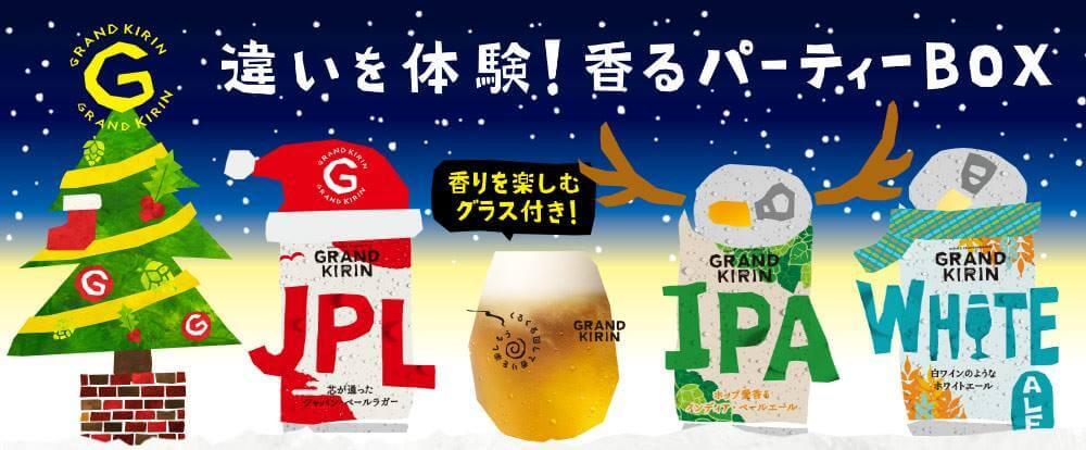飲料・食品 イラスト クリスマス ポップのバナーデザイン