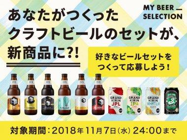 飲料・食品 カジュアル シズル感 ナチュラル・爽やかのバナーデザイン