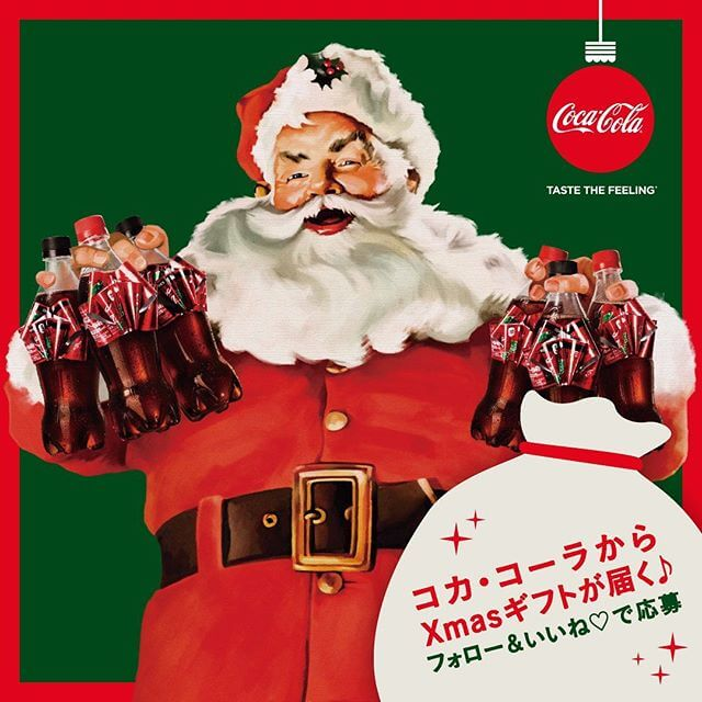 飲料・食品 イラスト クリスマス レトロ・エスニックのバナーデザイン