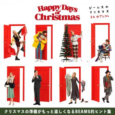 ファッション カジュアル クリスマス スタイリッシュ・おしゃれのバナーデザイン