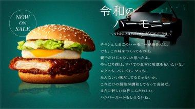 飲料・食品 シズル感 高級感・シックのバナーデザイン