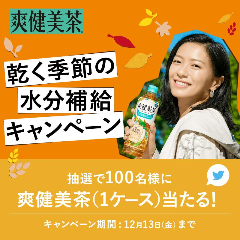 飲料・食品 イラスト カジュアル ナチュラル・爽やかのバナーデザイン