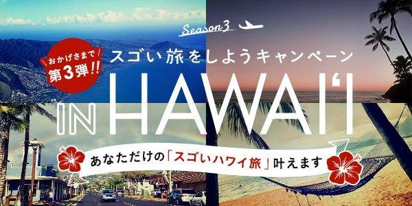 旅行・観光 カジュアル スタイリッシュ・おしゃれ 文字組み・文字だけのバナーデザイン